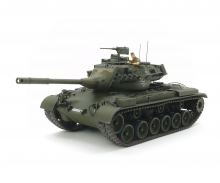 tamiya 1:35 German M47 Battle Tank