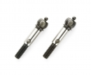 TRF Axle Shaft for D-Cardan (2)