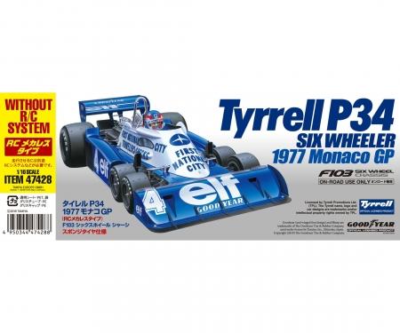 tamiya XB Tyrrell P34 1977 Mon no R/C
