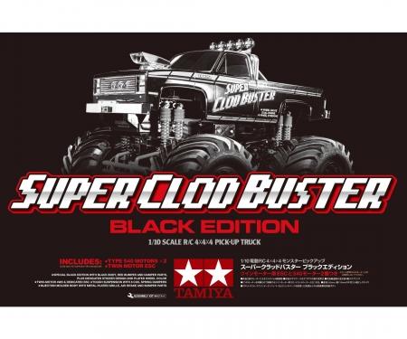 tamiya Super Clod Buster Bla