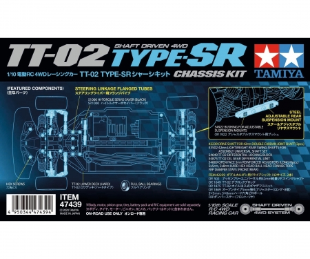 tamiya 1:10 RC TT-02 Type-SR Chassis Kit