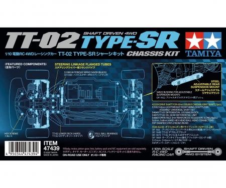 tamiya TT-02 Type-SR Chassis