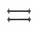 tamiya TA-01/TA-04/TT-01E Drive Shaft 39mm (2)