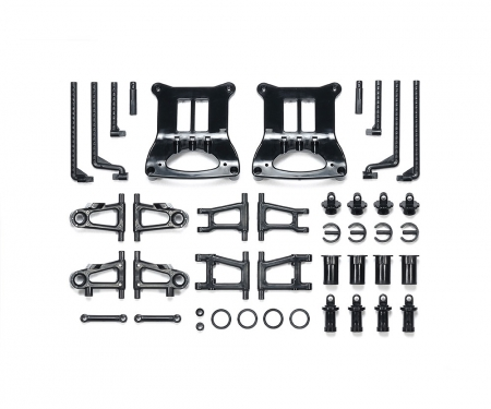 tamiya TT-01/E B-Parts Suspens. Arm/Body Mount