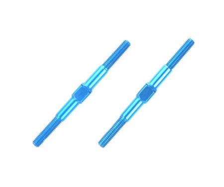 tamiya Alu Li/Re-Gewindestangen 3x42mm (2) blau
