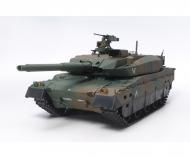 tamiya 1:16 RC JGSDF Panzer Typ 10 Full Option