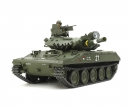 tamiya 1:16 RC US M551 Sheridan Kit Full Option