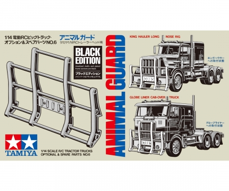 tamiya Animal Guard Black