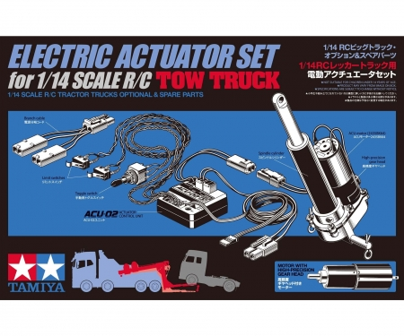 tamiya R/C Tow Truck Actuator Set