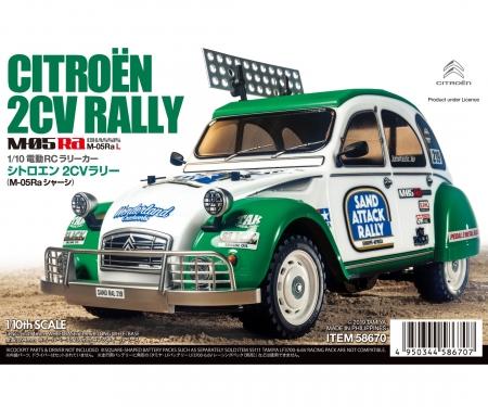 tamiya 1:10 RC Citroen 2CV Rally (M-05Ra)