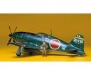 tamiya 1:48 Jap. Mitsu. J2M3 Interceptor Raiden