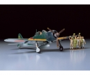 1:48 WWII Jp.A6 M5C Type 52 Zero Fighter
