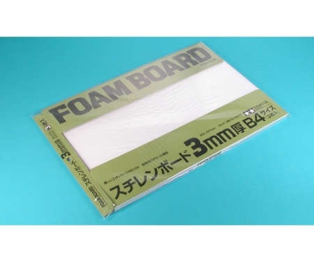 tamiya Foam Board 3mm *3