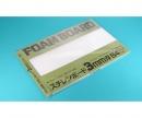 tamiya Foam Board 3mm (3) 257x364mm