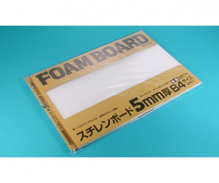 tamiya Foam Board 5mm (2) 257x364mm