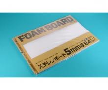 tamiya Foam Board 5mm (2) 257x364mm