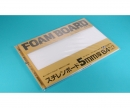 tamiya Foam Board 5mm *2