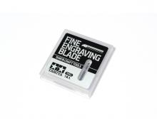 tamiya Fine Engraving Blade 0.4mm