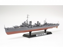 1:350 WWII Japanisch.Zerstörer Yukikaze