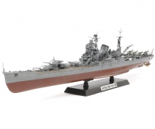 "1:350 Jap. Heavy Cruiser ""Tone"""