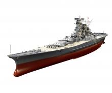 1:350 WWII Jap. Kampfschiff Yamato