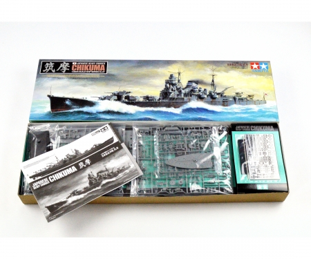 tamiya 1:350 WWII Jap. Heavy Cruiser Chikuma