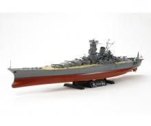 tamiya 1:350 Jap. Yamato 2013 Schlachtschiff