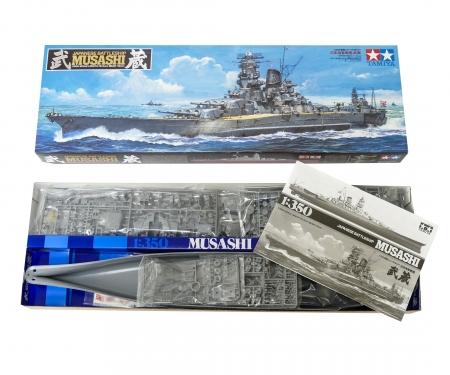 1:350 Musashi 2013