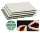 tamiya Sanding Sponge Sheet 400