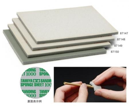tamiya TAMIYA Sanding Sponge Sheet 1500