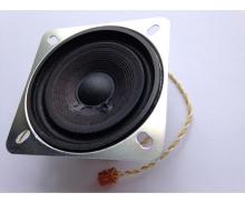 tamiya Speaker Unit for 56511
