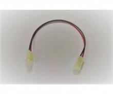 tamiya Battery Ext Code250mm(RD/BK)#16:58519