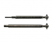 Front Drive Shaft (A, B) (MC23, MC24 x1)