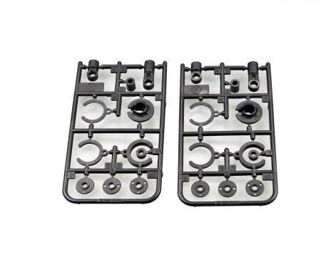 tamiya X Parts (Silver) (x2) : 58675 CC-02